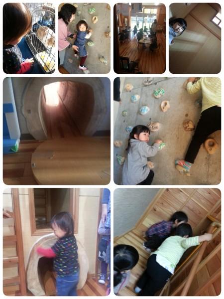 2015-11-04-17-57-19_deco